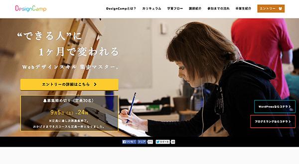 スクリーンショット 2015-08-14 01.55.39