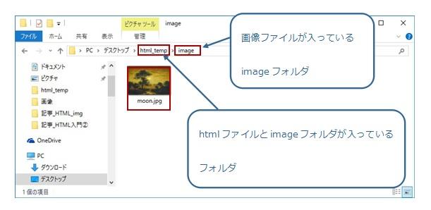 colmun_image1012_04
