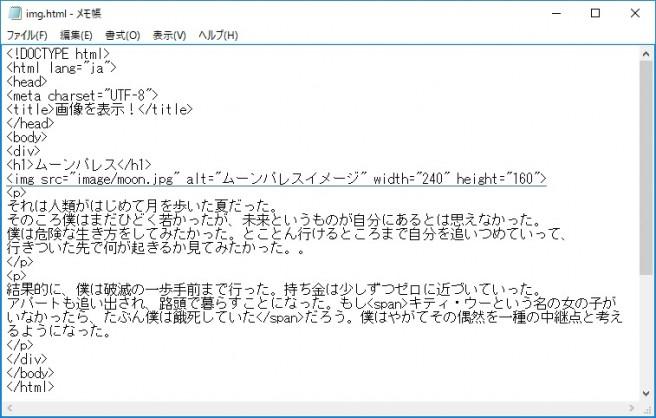 colmun_image1012_05