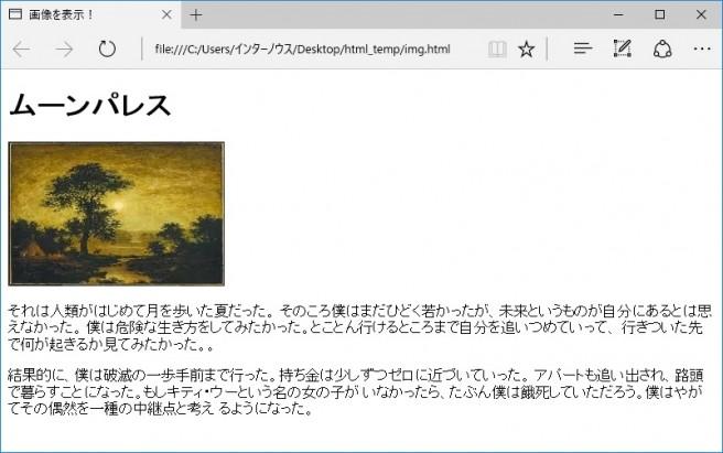 colmun_image1012_07