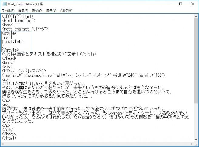 colmun_image1012_08
