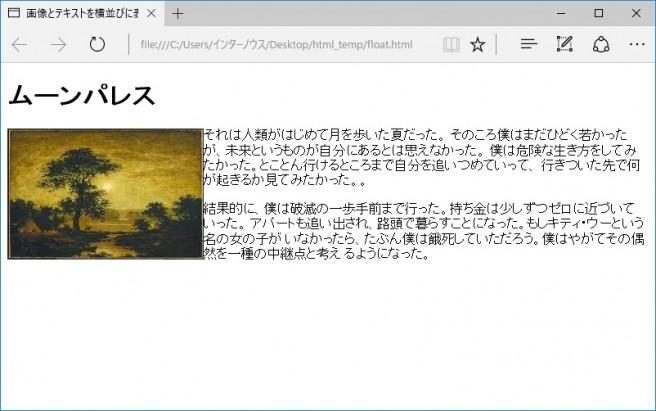 colmun_image1012_09