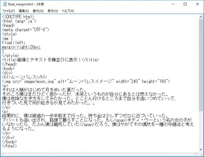 colmun_image1012_10