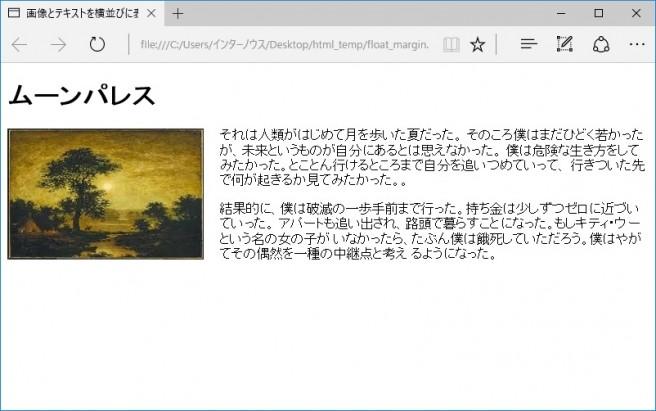 colmun_image1012_11