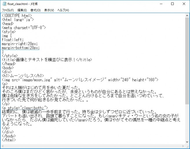 colmun_image1012_12