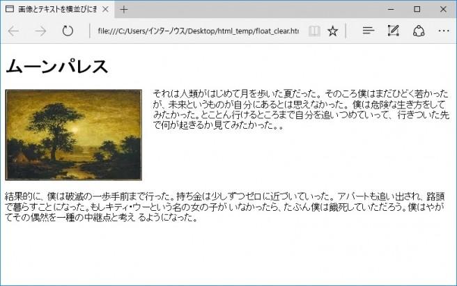 colmun_image1012_13