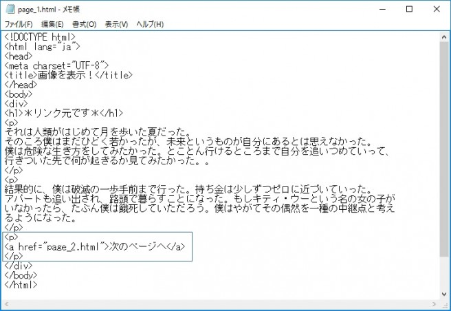 colmun_image1270_02