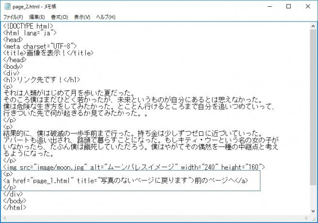 colmun_image1270_03