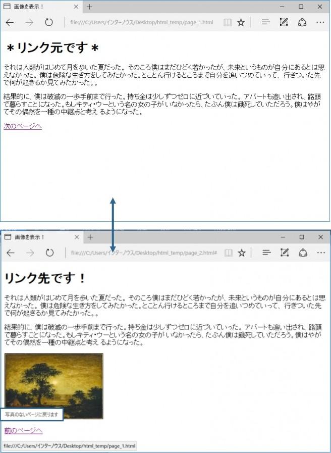 colmun_image1270_04
