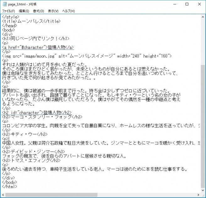 colmun_image1270_05