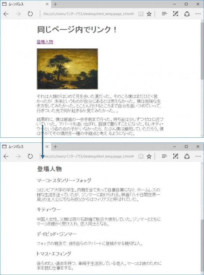 colmun_image1270_06