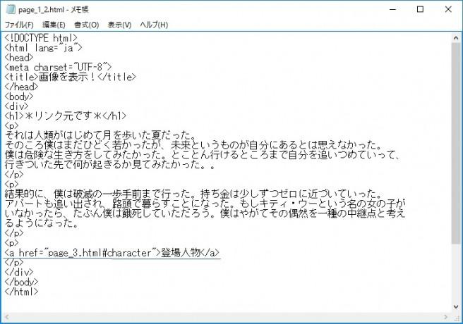 colmun_image1270_07