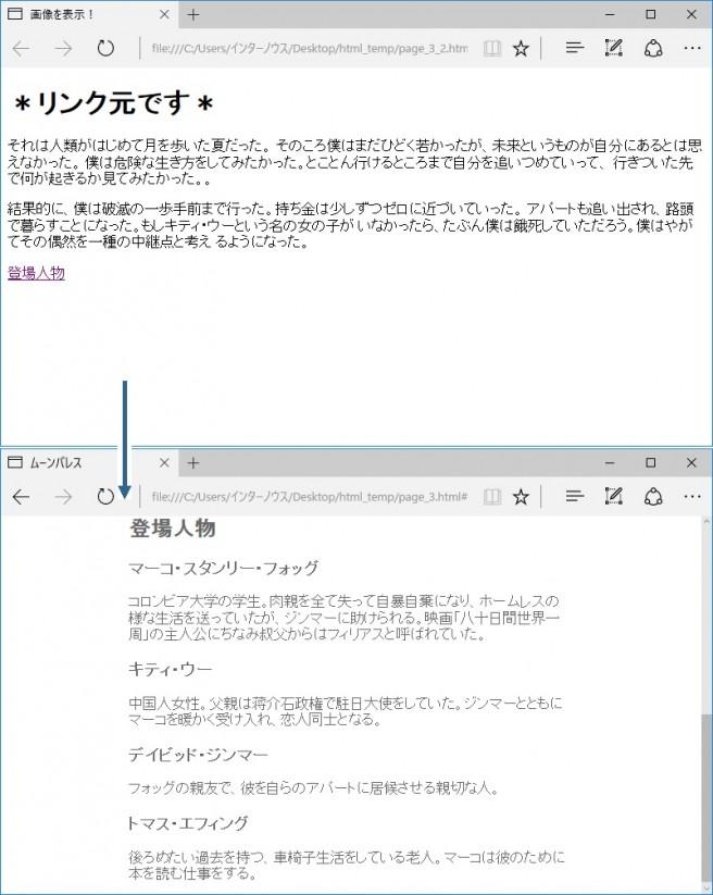 colmun_image1270_08