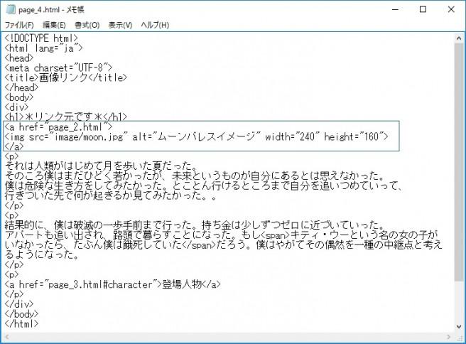 colmun_image1270_09