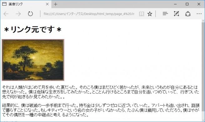 colmun_image1270_11
