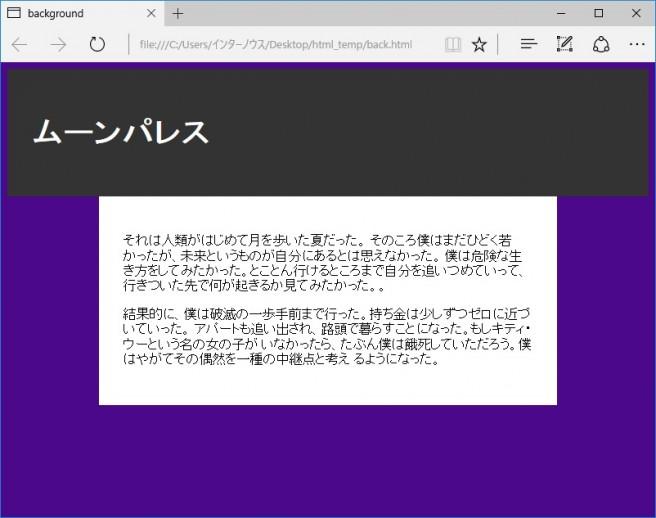 colmun_image1393_04