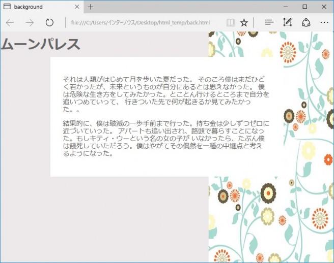 colmun_image1393_06