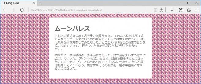 colmun_image1393_09