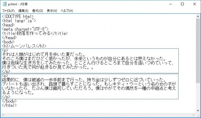 colmun_image923_09