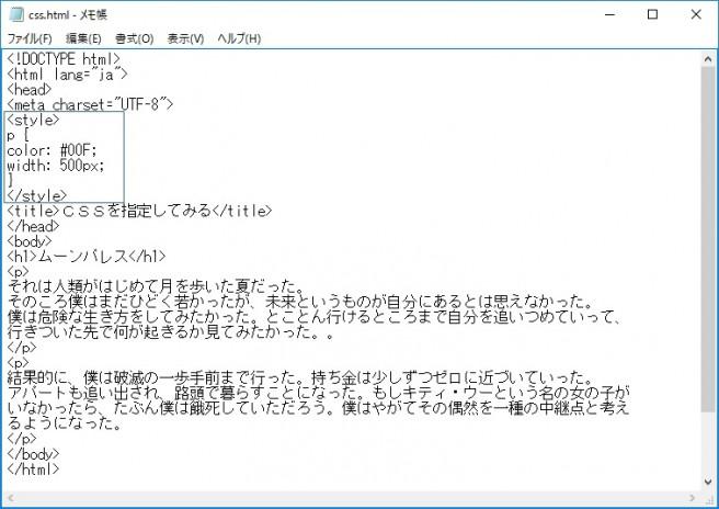 colmun_image923_12