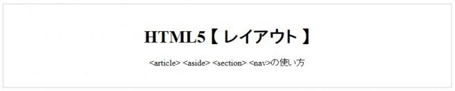 colmun_image1716_02
